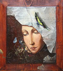 Anastasiya Markovich, Illusion of Reality